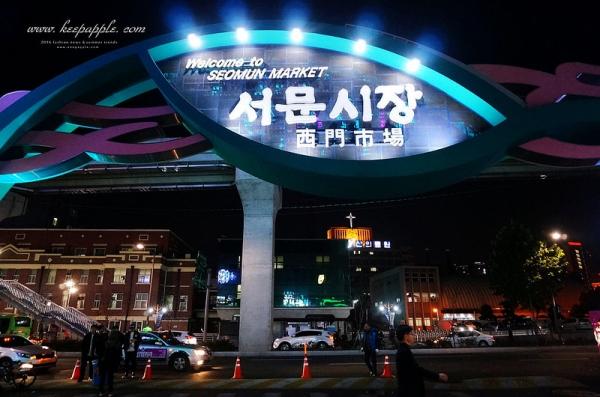 【逼先生專欄】《大邱自由行全攻略》3號線西門市場站:Running Man也來朝聖的西門夜市~