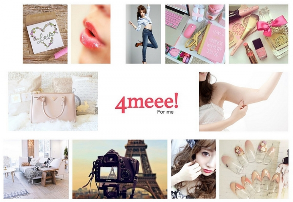【時尚】4meee!(For me)日本東京最新流行情報都在這。讓我們一起變更可愛吧!