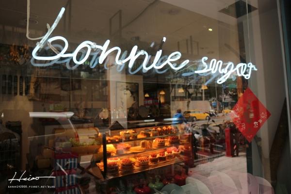 【台北中正│Bonnie Sugar 森林店】花叢堆下吃甜甜