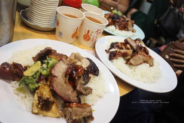 【香港│再興燒臘飯店】來香港不能不吃燒臘 吃燒臘不能不吃再興