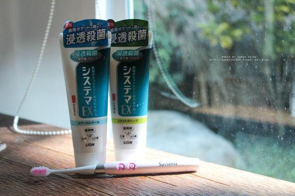 【保養】日本獅王浸透護齦EX牙膏/音波震動牙刷*敏感牙齒的救星