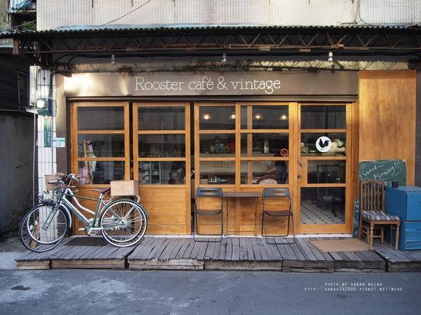 【台北大同│公雞咖啡 Rooster café & vintage】給你一個復古的早晨