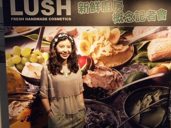 【保養】LUSH健康廚房記者會*手做屬於自己的新鮮面膜!(隨機留言獎)