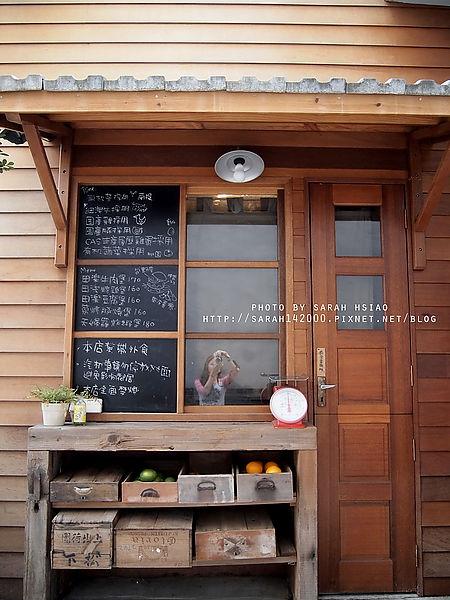 【台中西區│for Farm Burger 田樂】森林家族放大版 暖心和洋漢堡餐