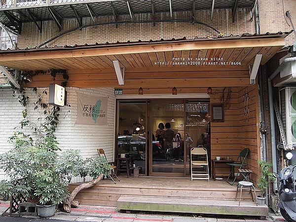 【台北大安│貳月咖啡】靜巷中的小悠閒