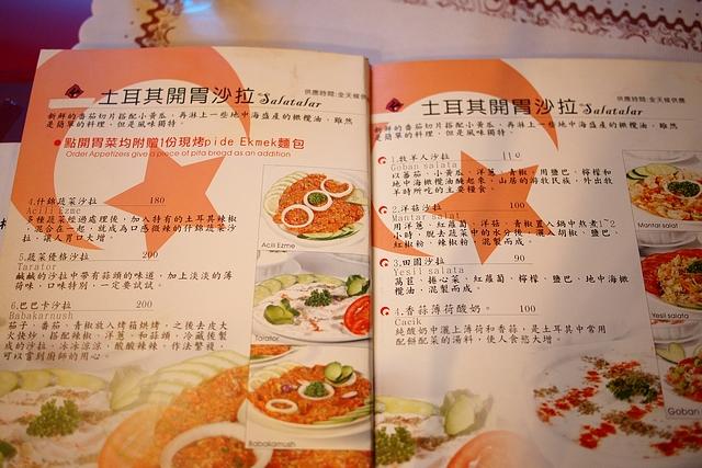 【吃東西】台中安拿朵利亞Anatolia---土耳其料理- 張西西歐北 ...