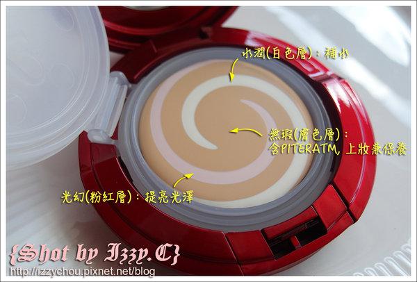 SK-II超肌能光潤無瑕緊顏組