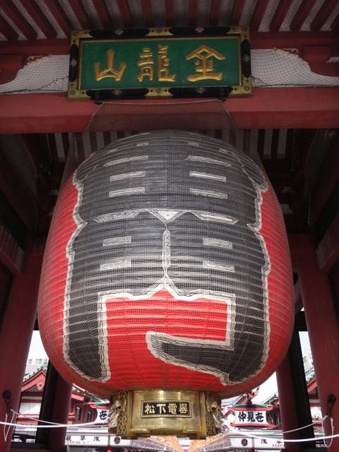 【遊記】2011日本十日遊Day 8:淺草寺、宅宅天堂秋葉原、東京鐵塔美麗夜景
