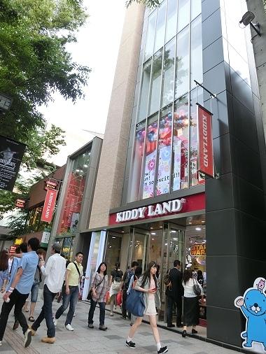 【東京】2014東京散步:表參道Tokyu Plaza,空中花園OMOHARA之森、原宿Snoopy Town瘋狂買!!!人氣新宿康竜拉麵!!