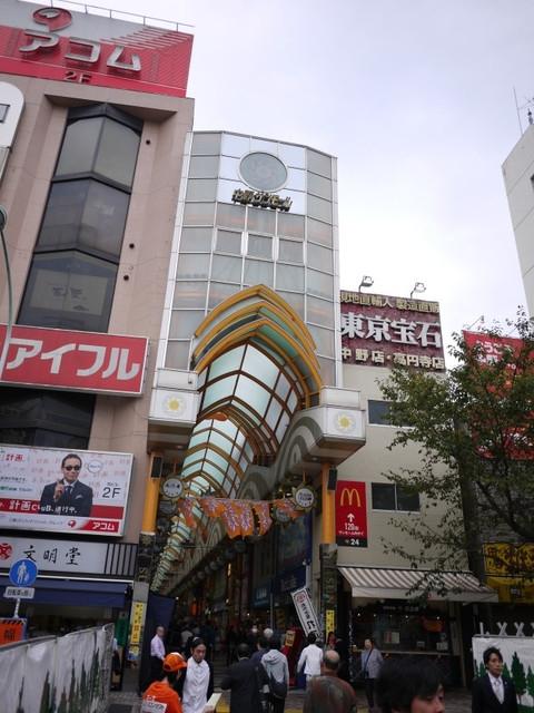【遊記】2011日本十日遊Day3(上):動漫迷必來中野、高円寺漫步、好吃的天丼てんや