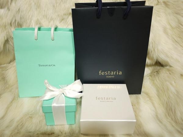 【結婚】我的Tiffany & Co.求婚鑽戒與festaria結婚對戒