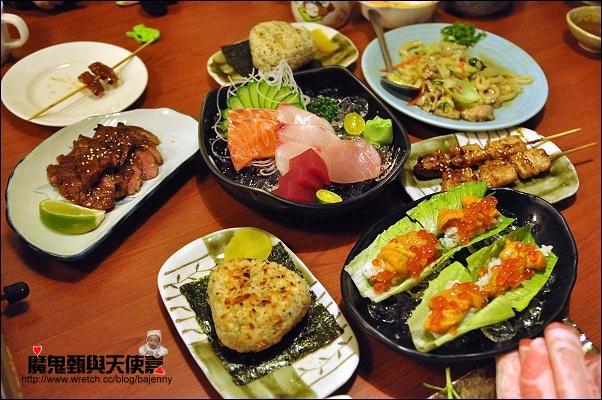 岩島燒日本料理