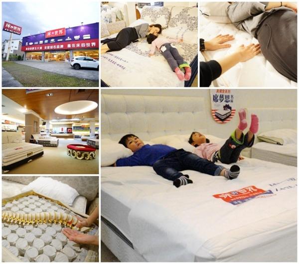床的世界▋誰說好床一定貴,4/4-4/9 限定優惠席夢思名床限時特價19999元,專業服務、可以分期、多樣保固,不怕買到黑心床墊