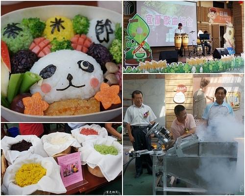 2013冬山茶米節~~冬山鄉茶葉自然旅行心體驗