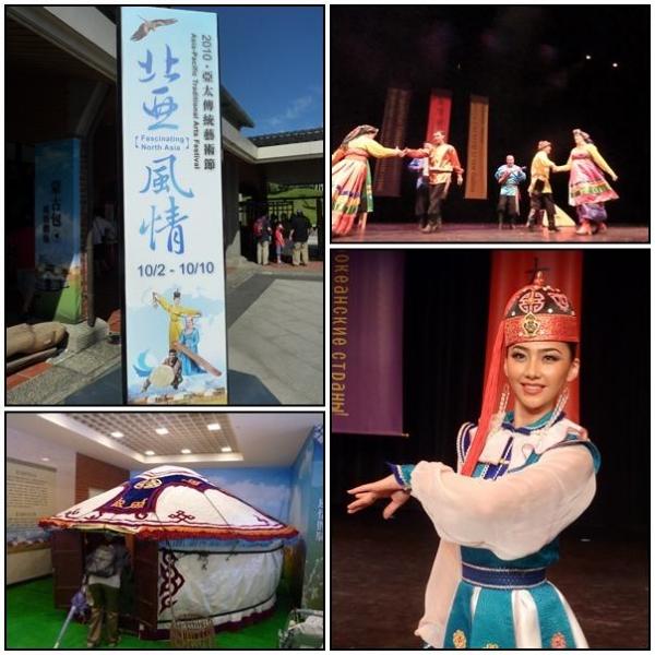 2010亞太傳統藝術節「北亞風情」