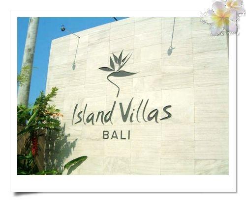 [旅遊]璀璨峇里島 IVDEWISRI海鮮餐+黃金咖啡+石鷹廣場+金巴蘭 海鮮燒烤餐