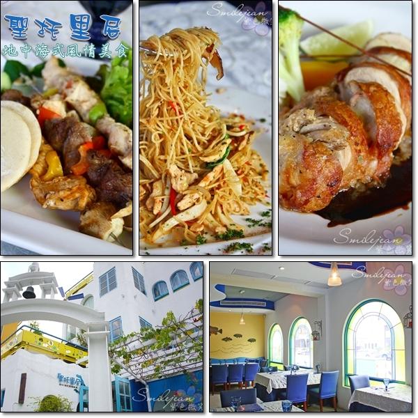 [台中美食餐廳]聖托里尼餐廳(地中海式風情美食)