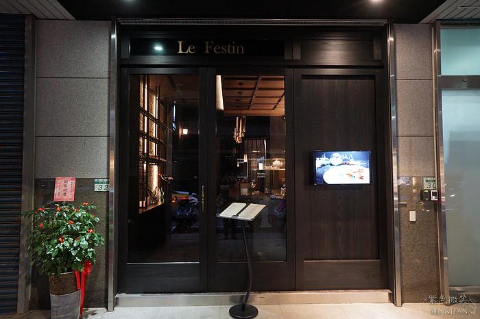 Le Festin法式餐廳▋餐廳充滿法式浪漫迷人風情,餐點令人驚豔,非常適合約會小酌,視覺與味覺的雙重饗宴