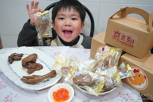 奇肯翅滷味(文末抽獎)~產品名稱新奇有趣、肉品包裝好吃不沾手、多種蔬果與中藥材滷製入味,口味甘醇濃郁,保有juicy 的口感