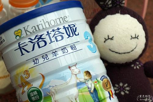 卡洛塔妮羊奶粉▋喝出健康喝出自我保護力