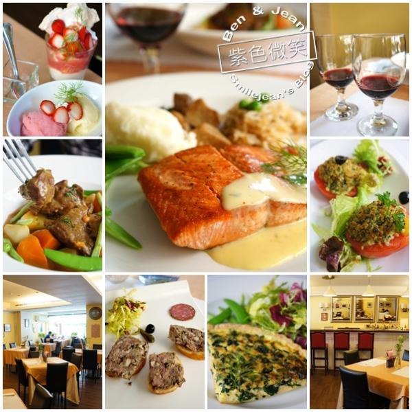 ▋台北餐廳▋兔畢詠法式小酒館Le Tourbillon Bistro ~充滿法式小酒館風情的美味餐點