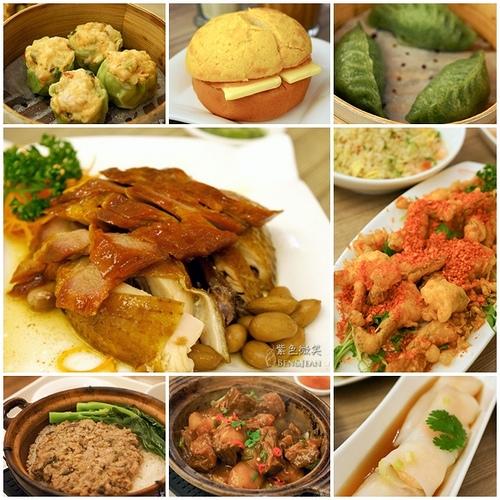 ▋台北餐廳▋西門町.新港茶餐廳~環境新穎、菜色豐富從早餐到宵夜都適合