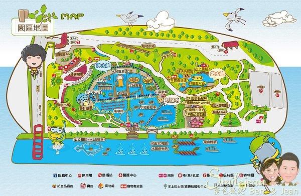 2011宜蘭國際童玩藝術節~就是2011童玩節啦