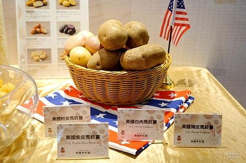 美國馬鈴薯無國界料理發表會 :  6/30前都可以在十大風格餐廳品嚐到限定餐點!