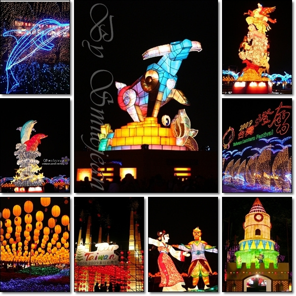 2009台灣燈會在宜蘭Taiwan Lantern Festival(影片)
