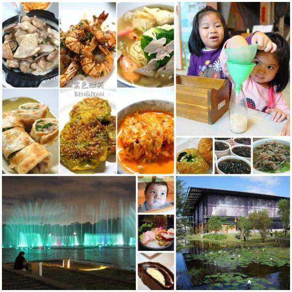 宜蘭旅遊宜蘭景點▋羅東90個美食旅遊景點推薦-宜蘭懶人包分享