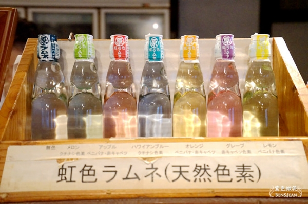 日本九州大分縣▋ 原次郎左衛門五醤蔵 ~七彩的彈珠汽水非常吸睛、獨家研發米其林餐廳採用的醬油甘醇順口