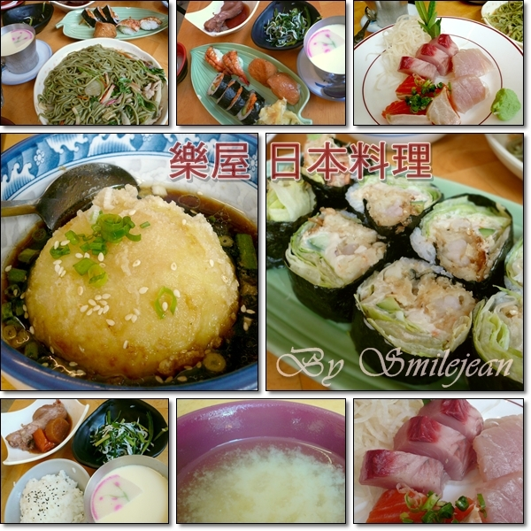 [宜蘭美食]頭城+樂屋日本料理