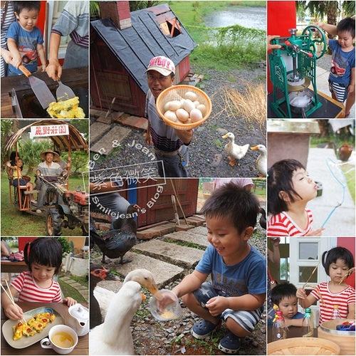 ▋宜蘭旅遊▋麗野農莊親子遊~鴨子農場餵食、鐵牛巴士體驗、歐姆蛋卷、剉冰DIY好豐富