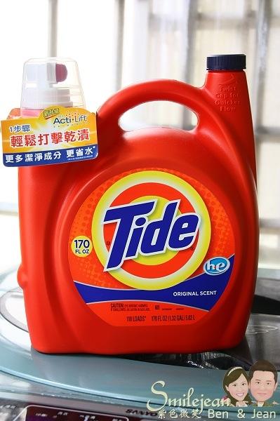 Tide汰漬2X濃縮洗衣精~用量省洗淨力強