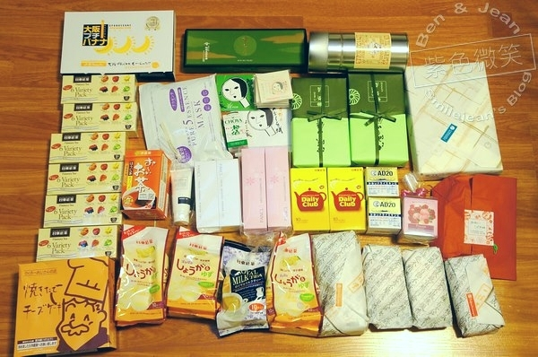 ▋日本大阪▋戰利品~藥妝、名產及伴手禮一次買齊