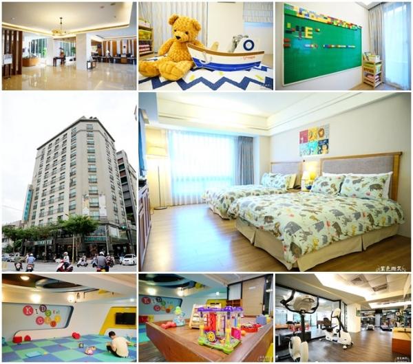花蓮住宿推薦▋藍天麗池飯店~位於市區地點超便利,兒童主題房超吸睛,還附有寵物旅館哦