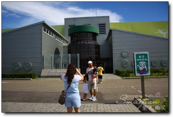 [彰化景點]白蘭氏雞精博物館