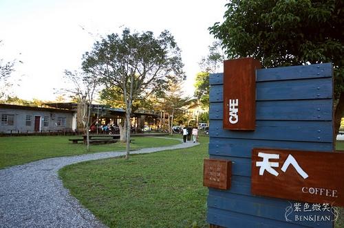 天ㄟ咖啡▋宜蘭冬山下午茶/早午餐~梅花湖畔美景咖啡廳