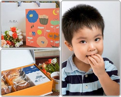 月之戀人一起生活禮盒~精緻禮盒令人愛不釋手,送禮自用兩相宜