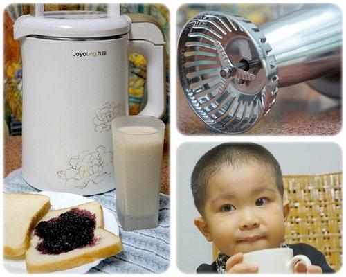 九陽料理奇機~~料理多功能、豆漿免濾渣、清理好方便