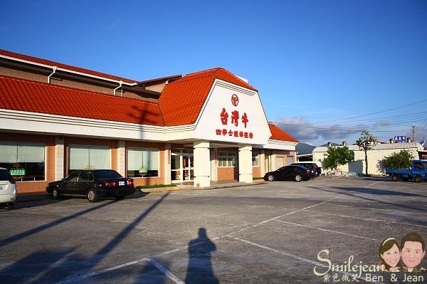 [墾丁美食]台灣牛牛肉麵~停車休憩的好地方