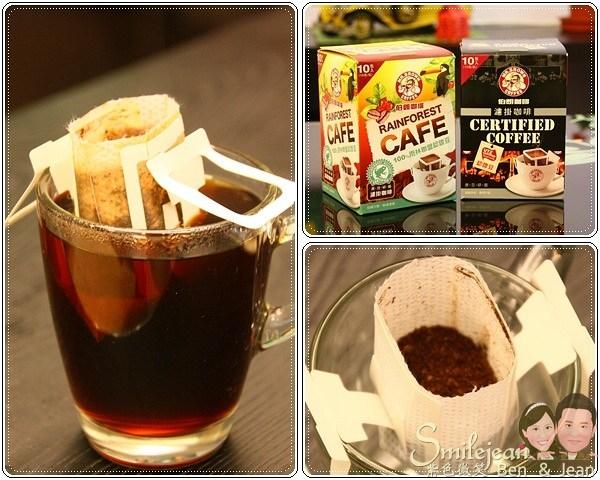 伯朗濾掛咖啡~兼顧口味與便利的好選擇(喝咖啡抽iphone 4s開始囉)