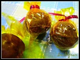 傳情巧克力球