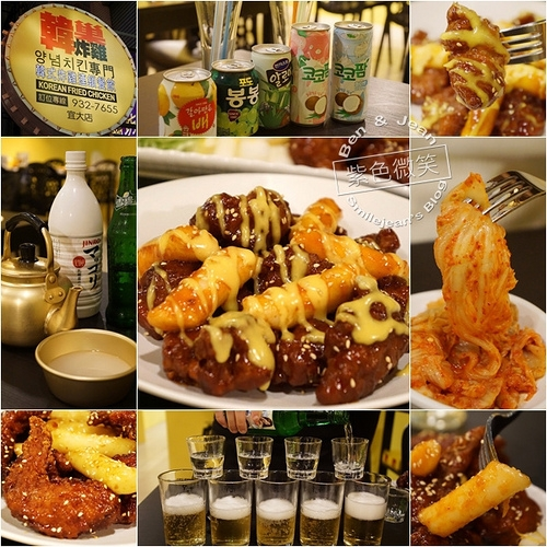 ▋宜蘭美食▋韓巢炸雞~正宗韓式醬炒炸雞,宵夜場聚會品酒選擇多(結束營業)