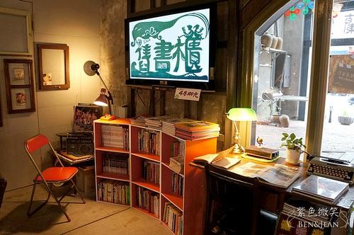 ▋宜蘭市旅遊▋舊書櫃。二手書 咖啡 輕食~車站舊倉庫與懷舊人文風的邂逅
