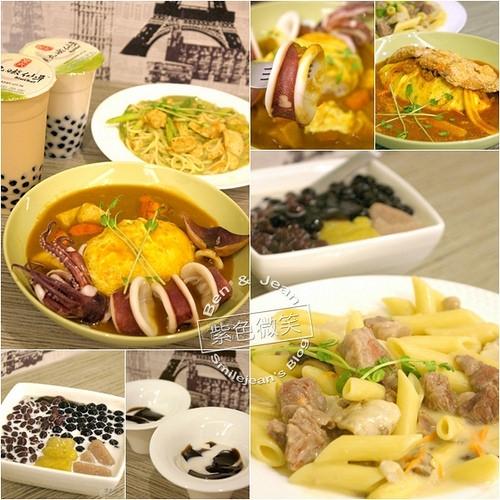 ▋宜蘭美食▋米嵐 義式屋~平價好吃的義大利麵(原:巧食雞複合式餐飲)