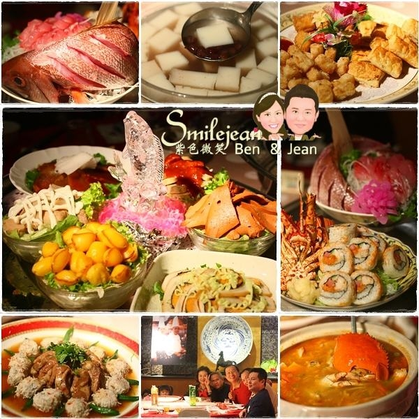 ▋宜蘭美食▋宜蘭市.渡小月餐廳~傳統美味好料理
