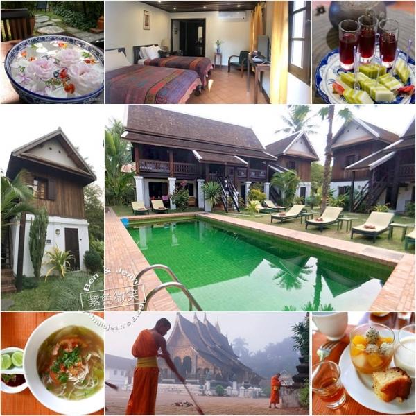寮國龍波邦住宿推薦▋梅朵別墅.Villa Maydou-Luang Prabang
