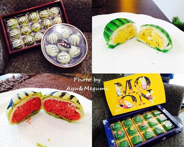 分享♥中秋過了還是要分享的兩家西瓜月餅/西瓜酥 PK。九鬼咖啡烘焙 VS 富士屋