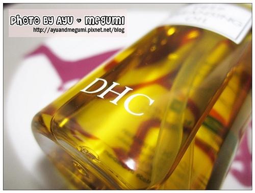 試用♥超經典!!!許多女孩們的第一瓶卸妝油【DHC】深層卸粧油